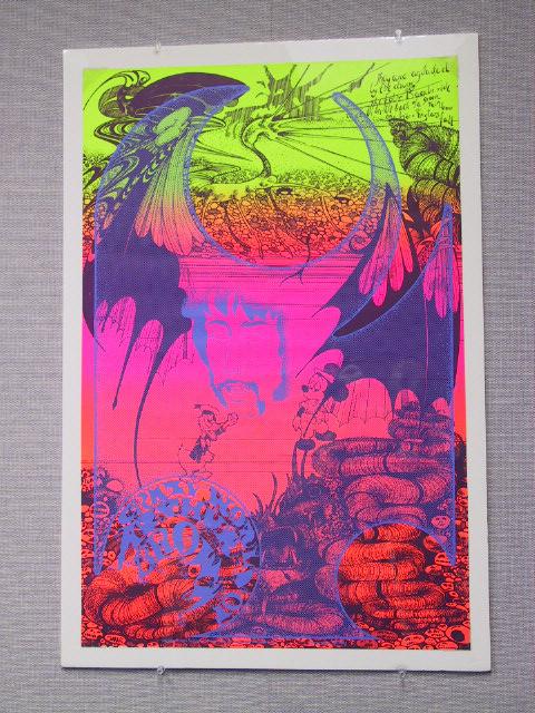 Vatromet boja u fotografiji ArthurBrownVariant2